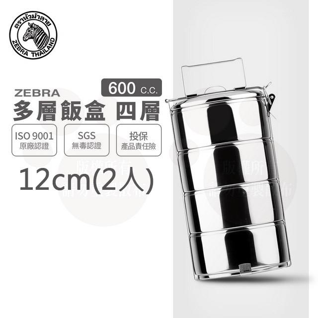 團購餐盒12cm