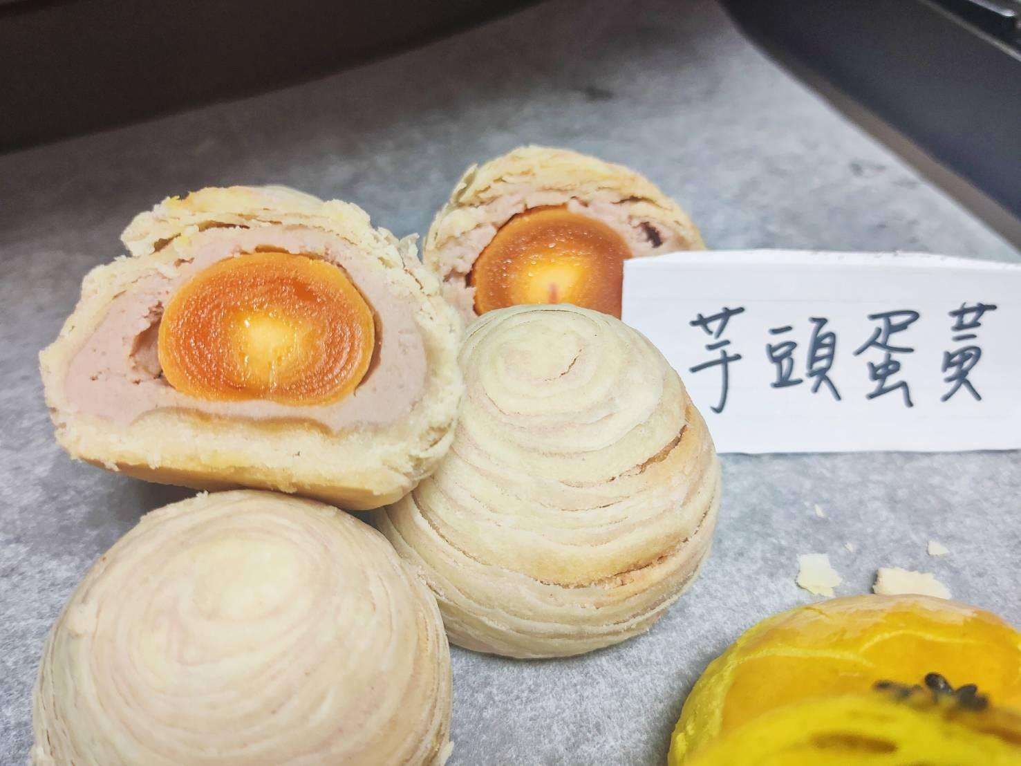 芋頭蛋黃酥1入