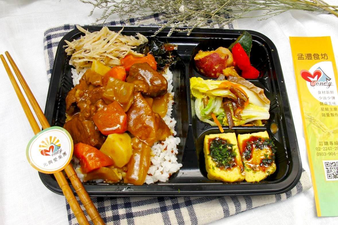 輕食餐盒-咖哩牛肉飯