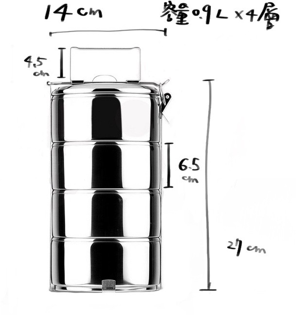 搭伙餐-斑馬牌不銹鋼14cm四層餐盒(3-4人份)