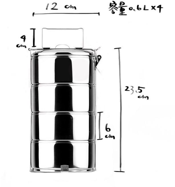 搭伙餐-斑馬牌不銹鋼12cm四層餐盒(2人份)