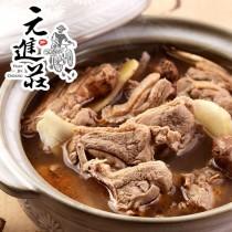 【冷凍料理包】元進莊薑母鴨1.2公斤