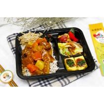 輕食餐盒-咖哩豬肉飯