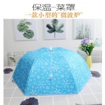居家小物-保溫罩 傘型