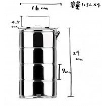 搭伙餐-斑馬牌不銹鋼16cm四層餐盒(5-6人份)